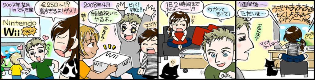 Default_diary_comic4_kl2